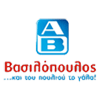 View job details and apply for this job by ALPHA-BETA Vassilopoulos S.A.