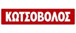 Dixons South-East Europe AEVE logo